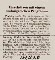 1990-16
