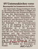 1991-32